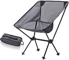 Folding Chair, Portable Ultralight Moon Chair, Camping Beach ...