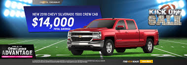 New Chevrolet Specials | Cars, Trucks, And SUVs | Port Lavaca Chevrolet Chevy Truck Rebates Mulfunction For Several Purposes Wsonville Chevrolet A Portland Salem And Vancouver Wa Ferman New Used Tampa Dealer Near Brandon 2019 Ram 1500 Vs Silverado Sierra Gmc Pickup 2018 Colorado Deals Quirk Manchester Nh Phoenix Specials Gndale Scottsdale Az L Courtesy Rick Hendrick In Duluth Near Atlanta Munday Houston Car Dealership Me On Trucks Best Of Pre Owned Models High