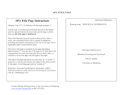 Apa Style Essay Cover Page