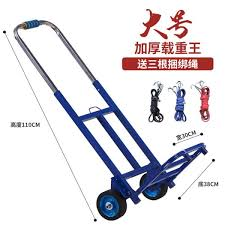 Spesifikasi Harga 20kg Heavy Duty Lightweight Folding Foldable Hand ... 10 Best Alinum Hand Trucks With Reviews 2017 Research 3d Small People Hand Truck Stock Photo 282340026 Alamy Truck Liftn Buddy Battery Powered Lift Dolly 80kg Heavy Duty Folding Bag Sack Trolley Barrow Cart Cheap Folding Find Deals Safco Products 4072 Tuff Small Platform Utility Magliner Twowheel With Straight Fta19e1al Trolleys Perth Easyroll Makinex Pht140 Stpframe Module Set Up Youtube 250 Lb Truck888l The Home Depot Adorable Regard To Lweight Rated In Helpful Customer Amazoncom