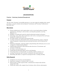 Resume Examples Veterinary Receptionist ResumeExamples