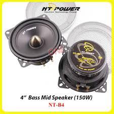 Automotive Speakers - Buy Automotive Speakers At Best Price In ...