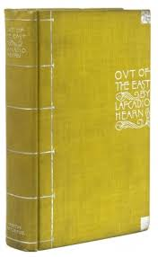 Out Of The East Reveries And Studies In New Japan Lafcadio Hearn
