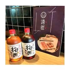 cuisiner des l馮umes 請徑 燒烤 publicaciones taipéi opiniones sobre ús precios