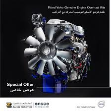 100 Volvo Trucks Parts ZG On Twitter Find Out More About Our Special Offers