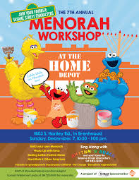 Menorah Workshop at The Home Depot