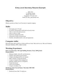 Entry Level Secretary Resume Examples