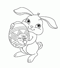 Cute Easter Bunny Coloring Page For Kids Pages
