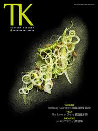 cuisine collective montr饌l tk32 along the irrawaddy by tasting kitchen tk issuu