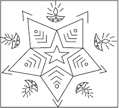 Printable Simple Rangoli Designs Coloring Pages