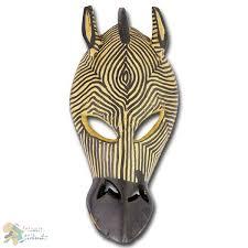 Animal Mask QuotZebraquot Small