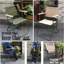 United Kingdom Type Folding Chair 2 Colors | Export Japanese ... China High Quality Besr Price Whosale Folding Chair Stackable Mandaue Foam Philippines 16 Scale Dollhouse Miniature Fniture For Dolls Kids Buy Reliable From How To Start A Party Rental Business Foldingchairsandtablescom Stretch Spandex Covers Striped Royal Bluewhite Your 2019 Magideal Fishing Camping Hiking Foldable Garden Lifetime Chairs Stacking Bulk Discounts Available Drop On Lifetime Tables At Bjs My Club The Home Depot Professional Design Cheap Fabric Church St Thomas Alinum Vinyl Strap Outdoor Ding Commercial Grade