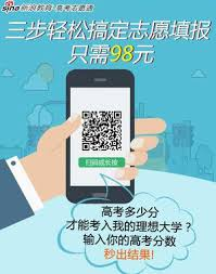 canap駸 pour ap駻itif 新浪体育 新浪网