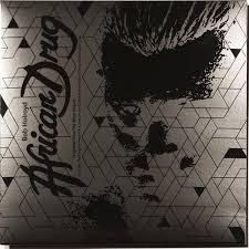 Recommend STRADA RECORDSストラーダレコード ハウスやテクノ