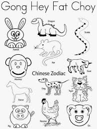 Chinese New Year 2014 Animal Coloring Pages