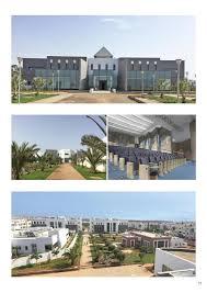 bmce casablanca siege bmce bank of africa academy construction21