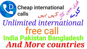 Unlimited International Free Call World-wide India Pakistan ... Prepaid Sim Card Usa Att Network 6gb 4g Lte Unlimited 4gb Intertional Calls Verizon Launches New 15month Plan Allows Intertional 3 Best Business Voip Service Providers With Calling Easygo Prepaid Wireless Master Agent Wireless Shop From Trikon All Uni Students Waurn Ponds Shopping Centre Jumbo Calls Best Call Rates Free Plans Traveling Abroad Without Roaming Fees Tmobile Call App Rings Loud Clear Offering Free