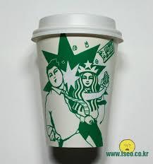 Starbucks Cup Art By Seoul Based Illustrator Soo Min Kim 15 00Ilc6 Clipart
