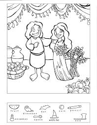 Kids Coloring Ruth And Boaz Pages On 1000 Images About Pinterest