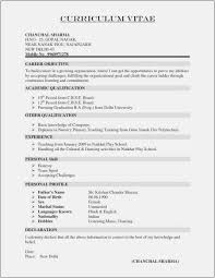 Free Collection 58 Free Resume Template For Word 2019 | Professional ... 023 Professional Resume Templates Word Cover Letter For Valid Free For 15 Cvresume Formats To Download College Examples Sample Student Msword And Cv Template As Printable Resume Letters Awesome Job Mplate Modern 1 Free Focusmrisoxfordco Cv 2018 Lazinet 8 Ken Coleman Samples Database Creative Free Downloadable Resume Mplates Mplates You Can Download Jobstreet Philippines