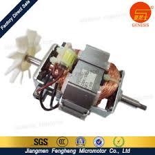 76 Series Blender Motor Parts