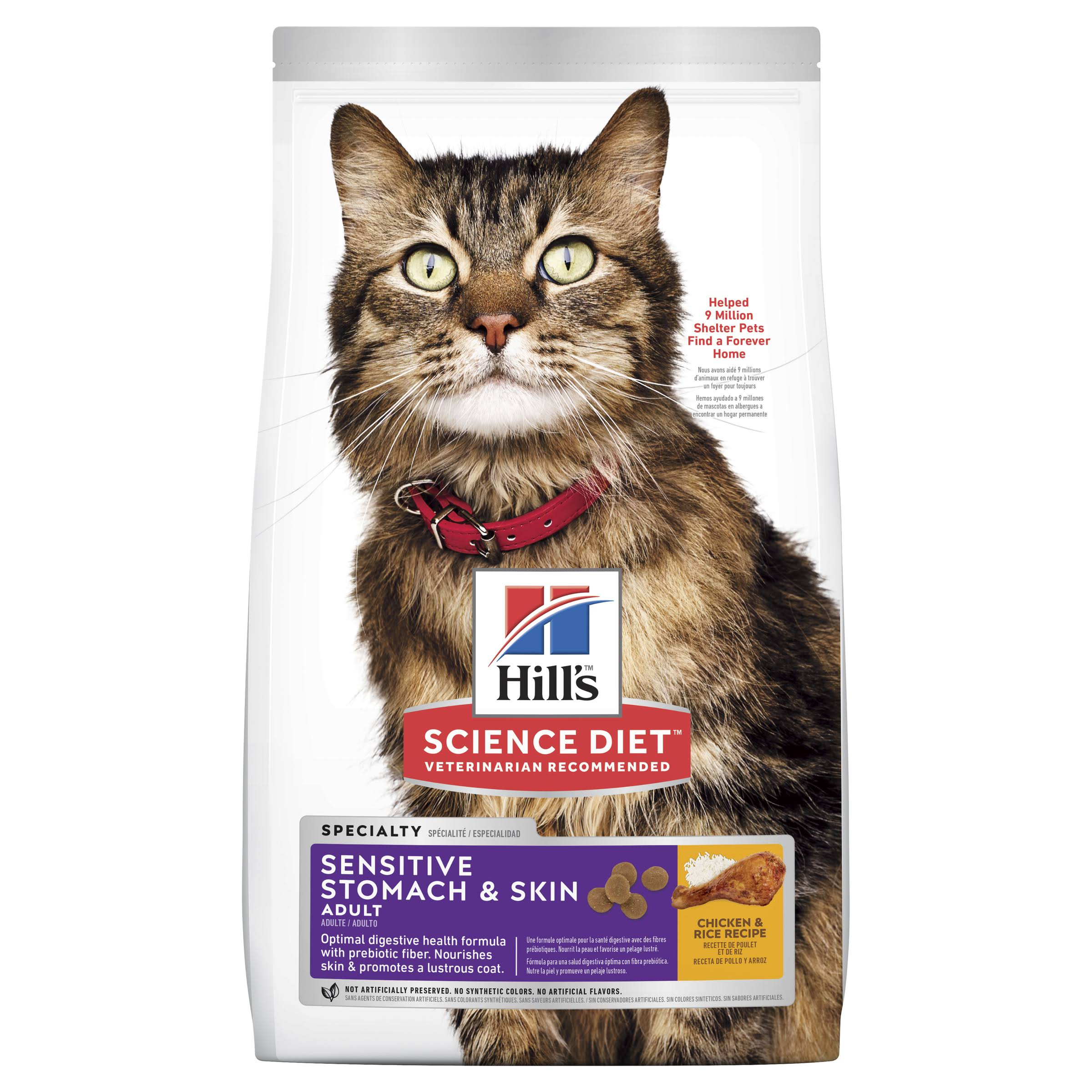 Hill's Science Diet Sensitive Stomach and Skin Cat Food - Rice and Egg Recipe, Adult, 3.5lbs