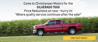 Christiansen Motors In Audubon, IA | Atlantic, Hamlin & Carroll ...