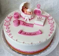 kuchen zur geburt kuchen zur geburt torte zur geburt