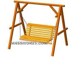 Garden Swing Without Roof