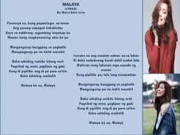 MALAYA Lyrics by Moira Dela Torre