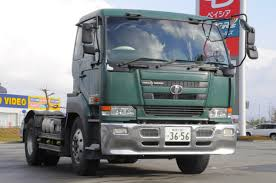 2004 Nissan UD Truck | A-GREESKO 2004 Nissan Ud Truck Agreesko Giias 2016 Inilah Tawaran Teknologi Trucks Terkini Otomotif Magz Shorts Commercial Vehicles Trucks Tan Chong Industrial Equipment Launch Mediumduty Truck Stramit Australi Trailer Pinterest To End Us Truck Imports Fleet Owner The Brand Story Small Dump For Sale In Pa Also Ud Together Welcome Luncurkan Solusi Baru Untuk Konsumen Indonesiacarvaganza 2014 Udtrucks Quester 4x2 Semi Tractor G Wallpaper 16x1200