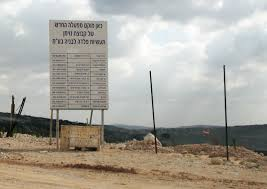 100 Yehuda Neuman Steel Industries For Construction Whoprofits