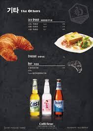 cuisiner pois cass駸 fresa s machine覓秘食 小旅行 台南中西區 caffebene海安藝文