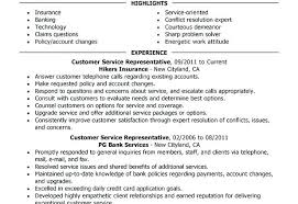 Insurance Resume Objective Examples Astonishing