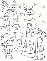 Baby Coloring Pages To Print 7anrl