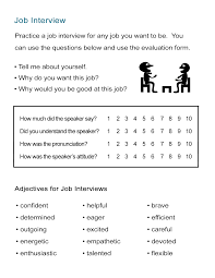 Job Interview Practice: Adjectives For Resumes - ALL ESL Social Media Skills Resume Simple Job Examples Best Listed By Type And 5 Top Samples Military To Civilian Employment For Your 2019 Application Tips For Former Business Owners To Land A Cporate Part Time Ekiz Biz Rumes Work New General Resume Objective Examples 650839 Objective Google Docs Templates How Use Them The Muse 64 Action Verbs That Will Take From Blah Student Graduate Guide Sample Plus 10 Insurance Agent Professional Domestic Helper Household Staff