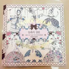The Fairy Tale Colouring Book Secret Garden Style Coloring Relieve Stress Kill Time Graffiti Painting Drawing Free Ship Printing