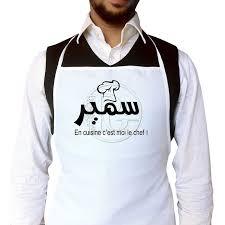 tablier de cuisine homme personnalisé préférence tablier de cuisine personnalisé homme bt67 montrealeast