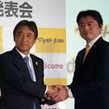 NTTドコモ, dポイントクラブ, マツモトキヨシ