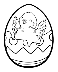 Pin Egg Clipart Line Drawing 6