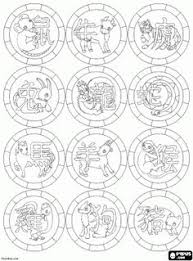 Free The Twelve Signs Of Chinese Zodiac Animals Horoscope Coloring And Printable Page