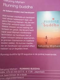 Running Buddha EUR 17 95