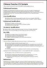 Chinese Teacher CV Sample