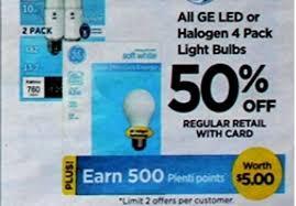 rite aid ge led lightbulbs free moneymaker starting 7 30 no