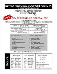 New York City Christmas Tree Disposal 2015 by Sanitation U2013 City Of Elyria Ohio
