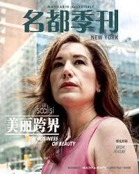 guerlain si鑒e social mandarin quarterly york summer 2015 by mandarin quarterly issuu