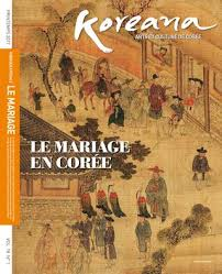si鑒e auto dos タ la route jusqu タ 4 ans koreana 1995 by the foundation issuu