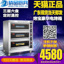 Luxury Commercial Toaster Oven Monolayer Three Six Pan Pizza Baking Electric Ovens
