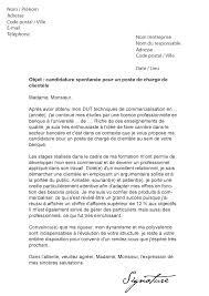 Lettre De Motivation Promotion Interne Lettres Modeles En Lettre De Motivation Chargé De Clientèle Banque Modèle De Lettre