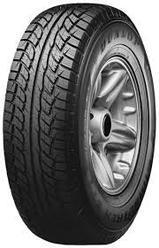 4x4 And SUV Tyres 4x4 And Suv Tyres Tires Dunlop Used 17 Proline Black Silver Rims Wheels 4lug 4x45 Cheap Car Truck At Discount Prices Checkered Flag Tire Balance Beads Internal Balancing Bridgestone Blizzak Lm25 4x4 Moe Tirebuyer Coinental 4x4contact 21570r16 99h All Season Production Line Suv 32x105r15 Buy 13 Best Off Road Terrain For Your Or 2018 At405 Arctic Tyre 385x15 Sport Monster Truck Crushing Cars Bigfoot Suv Four By 4 Marvellous Inspiration And Packages